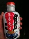 Shouga_3